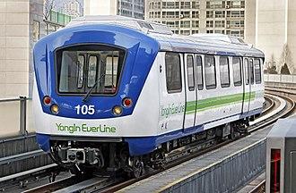Everline - Image: Yongin Everline Innovia ART Railcar