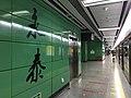Yongtai Station Platform 1 2016 11.jpg