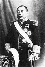 Yoshikawa Akimasa (Minister of State for Education).jpg