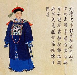 Yu Minzhong - Image: Yu Minchung