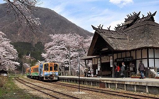 Yunokami-Onsen Station 011