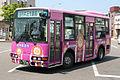 Yurihonjo-city Junkan Bus.jpg