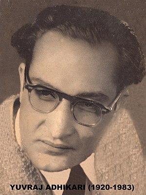 Yuvaraj Adhikari - Image: Yuvaraj adhikari