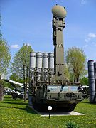 S-300V with 9M83 rockets.