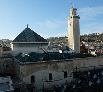 Zaouia Moulay Idriss II - View of the Zawiya of Moulay Idris II.
