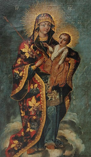 "Vladimir Borovikovsky - ""Mary, mother of Jesus"" by Luka Borovyk, 1771."