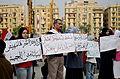 """The Friday of One Demand"" - Flickr - Al Jazeera English (4).jpg"