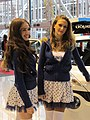""" 12 - ITALY - young women at Motor Show Bologna 2012.jpg"