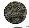 'Black' Tangka - Tibet (Nepalese Mints) - Scott Semans 56.jpg