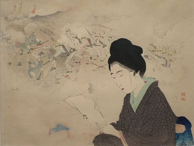 636px-'Reading_a_Letter_from_the_Front'_by_Takeuchi_Keishu,_Honolulu_Museum_of_Art,_27974.JPG (636×480)