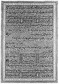 'Unwan from the Shah Jahan Album MET 159412.jpg