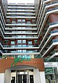 Önay Garden Residence - Esenyurt Cumhuriyet Mah - Beylikdüzü bölgesi - panoramio.jpg