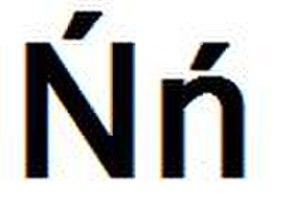 Ń - Image: Ńń
