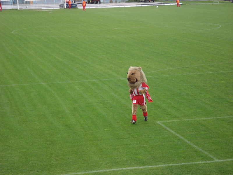 File:Λεοντόκαρδος Leontokardos, Panserraikos FC mascot.JPG