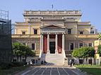 Παλιά Βουλή των Ελλήνων 9737.jpg