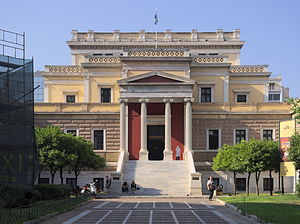 Old Parliament House, Athens - Main entrance