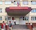 Администрация Серафимовичского муниципального района.jpg