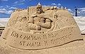 Александр Невский.Песчаная скульптура IMG 0231WI.jpg