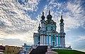 Андріївська церква на фоні вечірнього літнього неба.jpg
