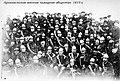 Архангельское военное пожарное общество 1819 г.jpg