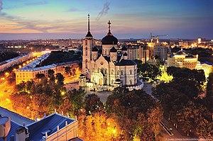 Annunciation Cathedral, Voronezh