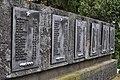 Братська могила 33 воїнів Печера.jpg