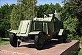 Бронеавтомобіль штабу фронту БА-10 № 530.jpg