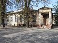 Будинок, у якому працював ЦК КП(б)У.JPG