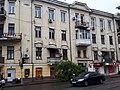 Будинок прибутковий Гросмана по вулиці Пантелеймонівська, 56.jpg
