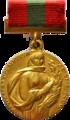 Государственная премия МССР.png