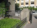 Греческий 10-12, ограда01.jpg