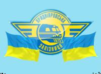 ДП Придніпровська залізниця.png