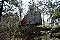 Довготривала фортифікаційна споруда — захищений вузол зв'язку Київського особового Військового округу DSC 0489.jpg