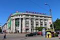 Житомир, вул. Київська 37, Центральний універмаг.jpg