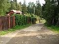 Забор с плетистым растением - panoramio.jpg