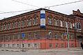 Здание богадельни Гагарина 8 1.jpg