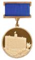 Знак лауреата Премии Правительства Российской Федерации (2019).png