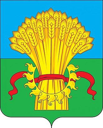 Kamensky District, Tula Oblast - Image: Каменский район (Тульская область)