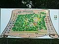 Карта (схема) ЦПКиО им. Белинского - panoramio.jpg