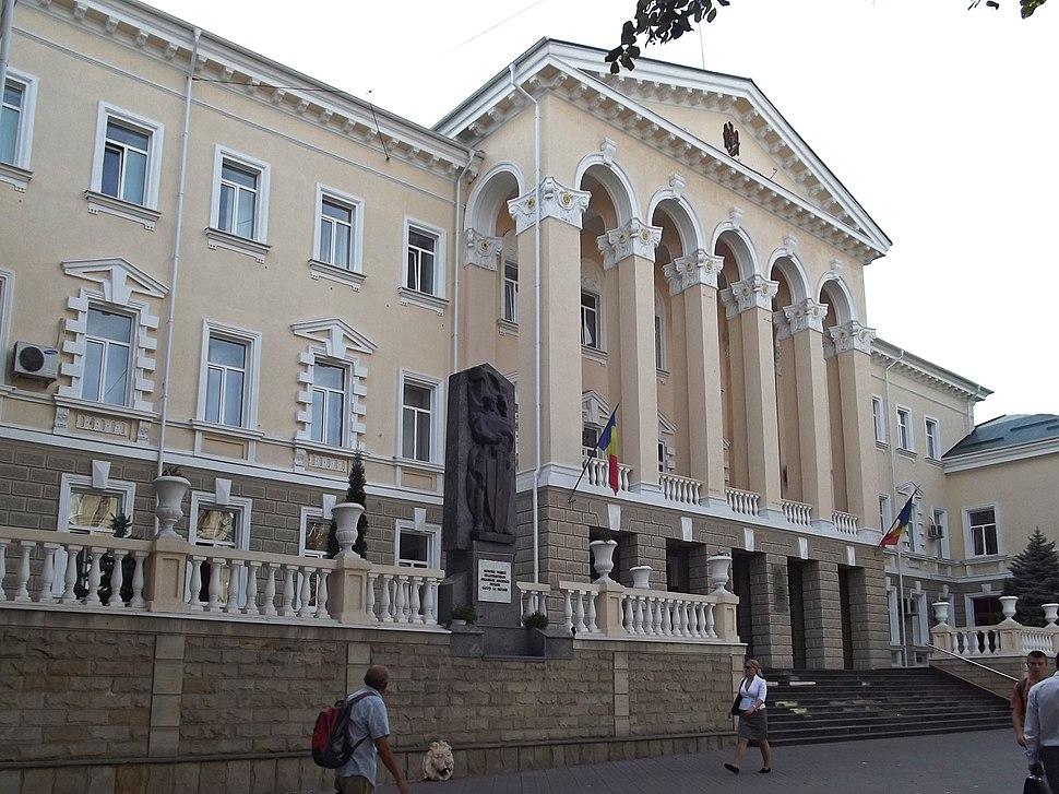 Кишинёв. Здание МВД.