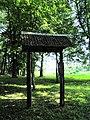 Колокольня на кладбище Zvanu tornis Daugavas kapos - Bontrager - Panoramio.jpg
