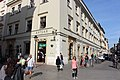 Краков. Дом на углу улиц Щепаньская (Szczepańska) и Славковская (Sławkowska). - panoramio.jpg