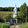 Курилово,церковь - panoramio.jpg