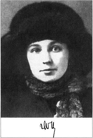 Марина Цветаева с автографом. Фото примерно 1917 года