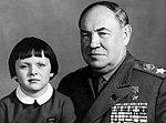 Маршал Советского Союза Герой Советского Союза Матвей Васильевич Захаров с внучкой Машей.jpg