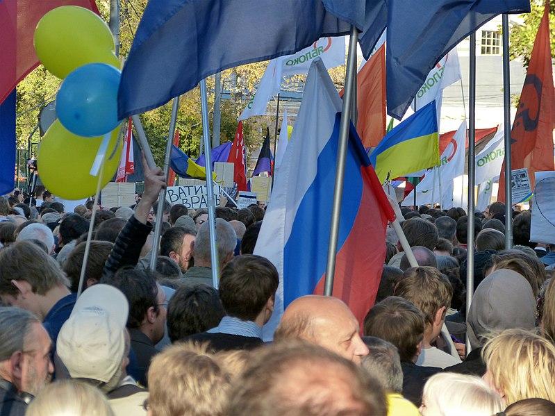 File:Марш мира Москва 21 сент 2014 L1440790 ФЛАГИ.jpg