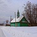 Мечеть. Константиновка - Кучтэнти - panoramio.jpg
