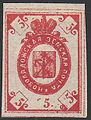 Новая Ладога. 1869.jpg