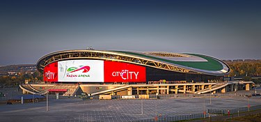 Общий вид стадиона Казань Арена.jpg