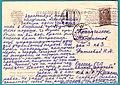 Одесский штемпель дек 1960 вся откр.Потемк лестница оборот.jpg